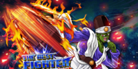 The Best Fighter of West Quadrant
