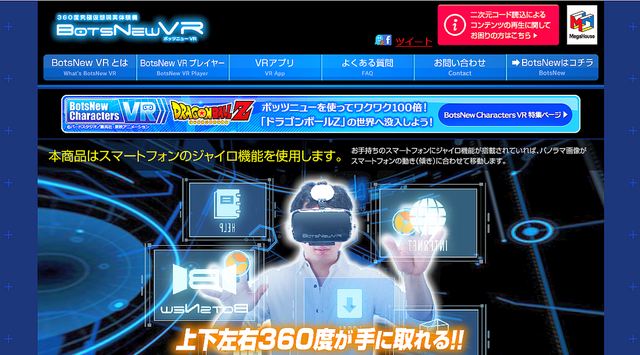 File:LP - BotsNew Characters VR 000.png