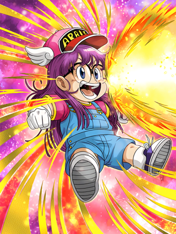 File:UR Arale PHY HD (Fixed).png
