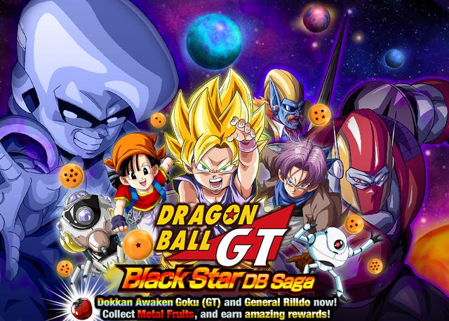 File:Black Star DB Saga.png