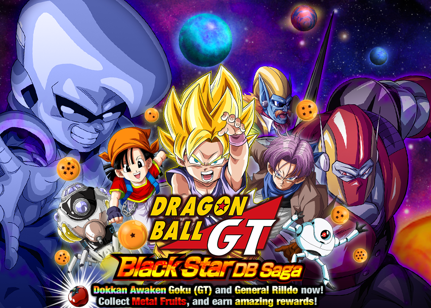 Dokkan Battle : Event Dragon Ball GT