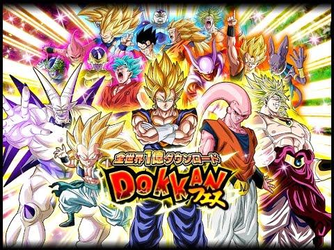 File:Dokkan Battle 150 Mil Banner.jpg
