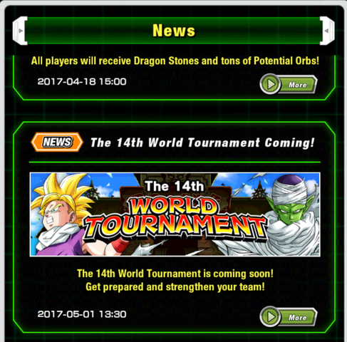 File:WT News Announcement 000.png