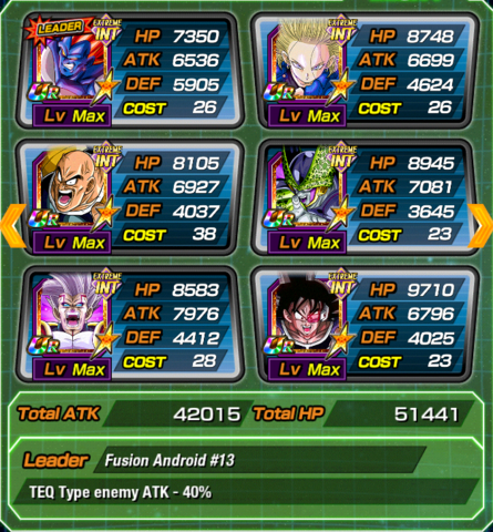 File:Cell Team.png