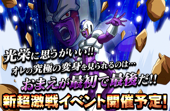File:News banner event 527 C.png