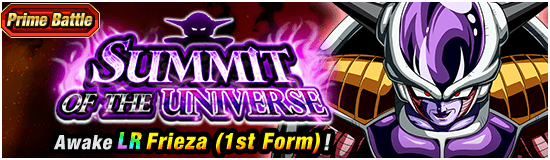 File:News banner event 602 small.png