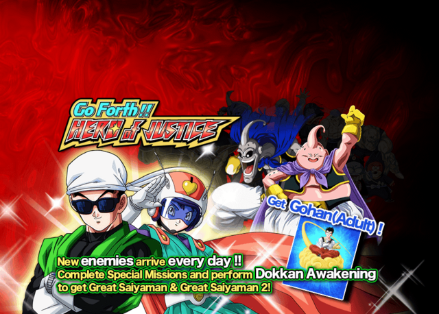File:Event Go Forth Hero of Justice 6.png