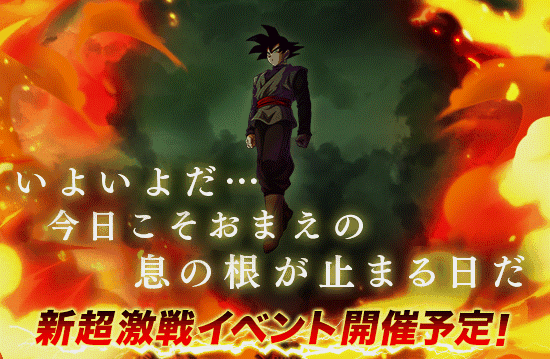File:News banner event 518 C.png
