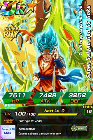 File:Z - CoE SSGSS Goku TEQ 000b.png