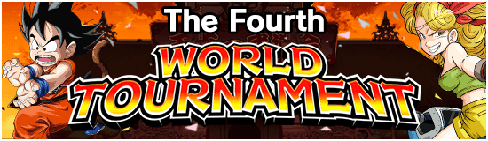 File:4th WT.png