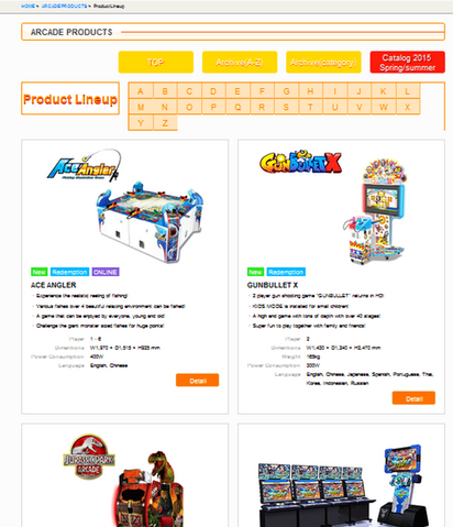 File:LP - BNEI Arcade Products 001.png