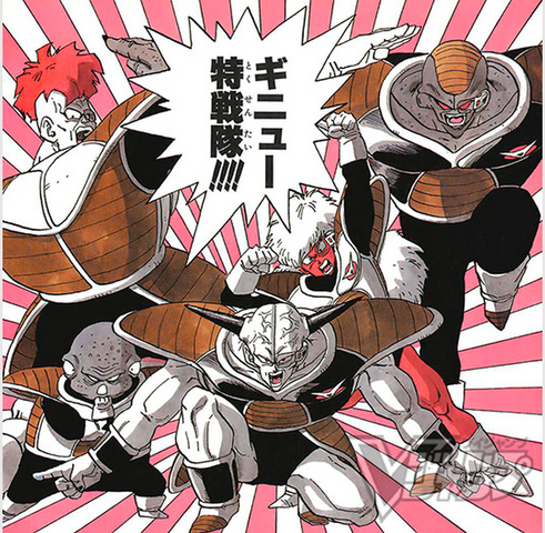File:Ginyu Force 000.png
