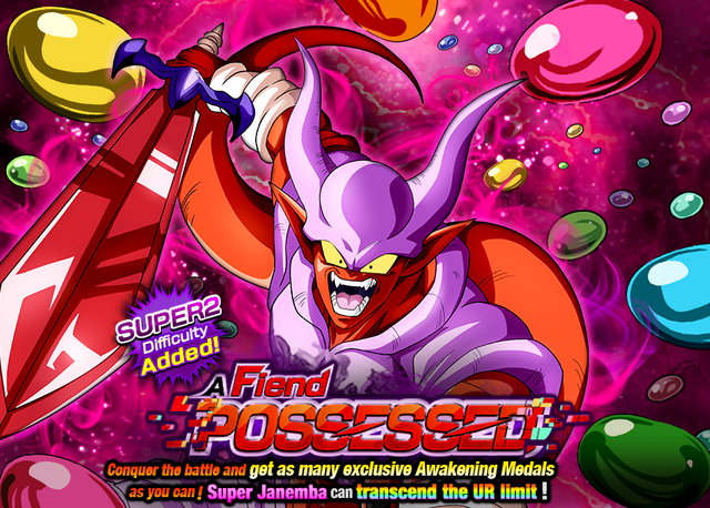 File:Quest top banner 506 2.png
