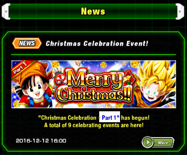 File:Events - Xmas Coins 008.png