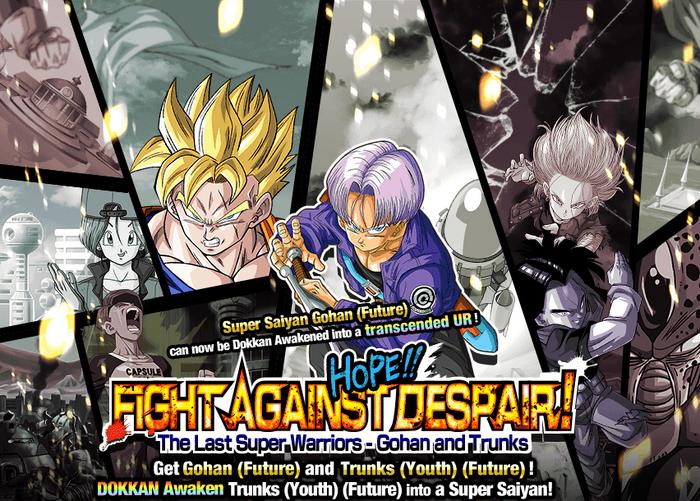 Hope!BattleAgainstDispair!TURGohanStage