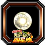 File:Potential Jade (S).png
