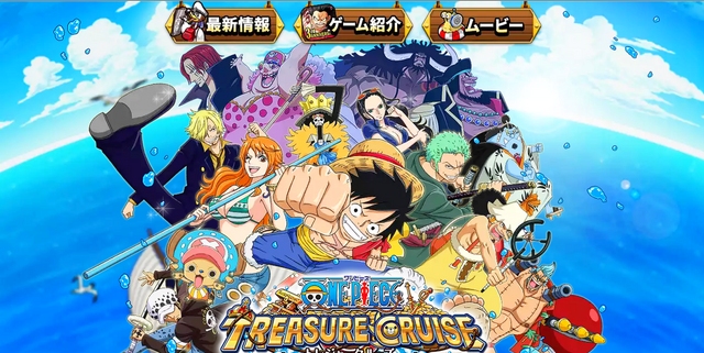 File:LP - OnePiece Treasure Cruise 000.png