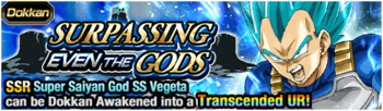 News banner event 524 small