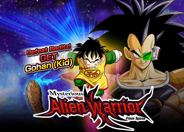 File:Event mysterious alien warrior big.png
