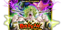 Rare Summon: Formidable Villains Dokkan Festival