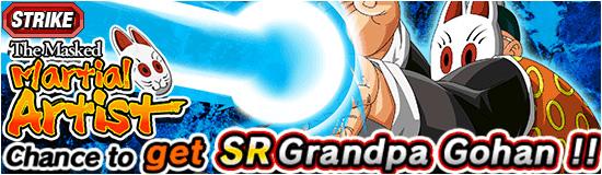 File:Event Granpa gohan Strike small.jpg