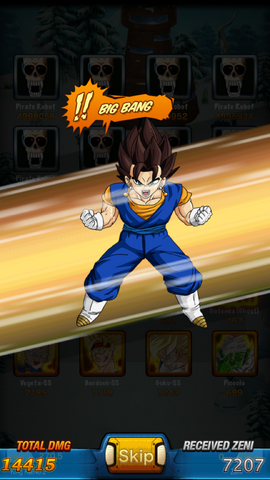 File:Z fighters game screenshots 6.PNG