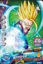 File:89px-Super Saiyan 2 Gohan Heroes 3.jpg