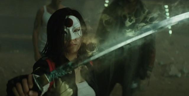 File:Katana's sword.png