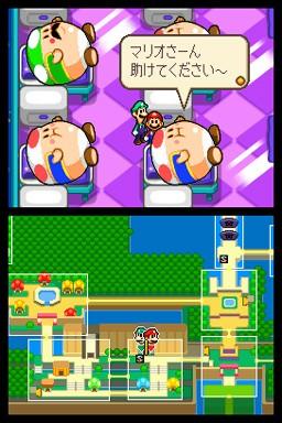 Datei:Mario&LuigiRPGdrei5.png