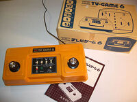Nintendo tvgame 6.jpg