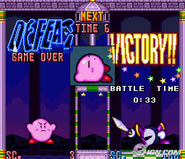 Kirby's Ghost Trap3