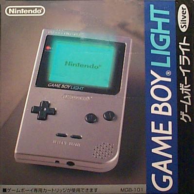 Datei:GameBoyLightBox.jpg