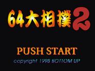 64 Ōzumō 2.1