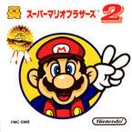 SMB TLL Cover.PNG