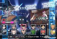 Battle Stadium D.O.N.1