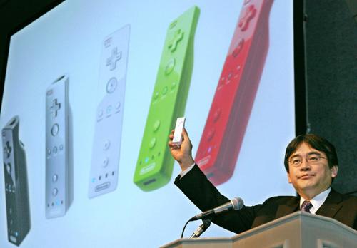 Datei:Satoru Iwata Wii.jpg
