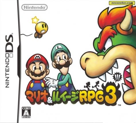 Datei:Mario & Luigi 3 Cover.jpeg