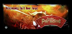 Dead rising jade paradise entrance plaza ad