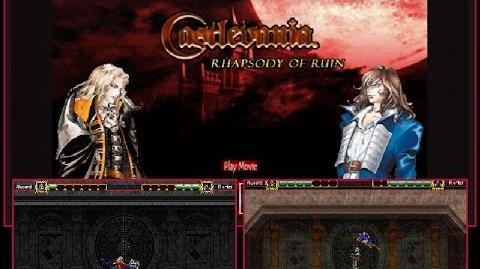 Alucard vs Richter - CastleVania RoR HD