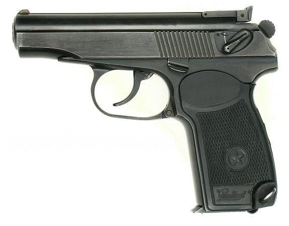 File:Pistol IJ-70 Makarov.jpg