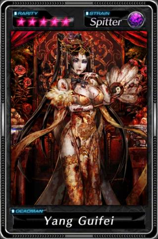 File:-001037--Yang Guifei-.png