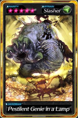 File:Pestilent Genie in a Lamp.png