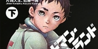 Deadman Wonderland Down