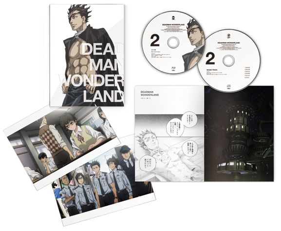 File:DVD special edition2.png