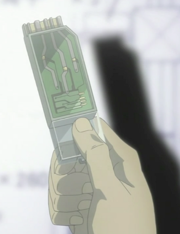File:Data chip.png