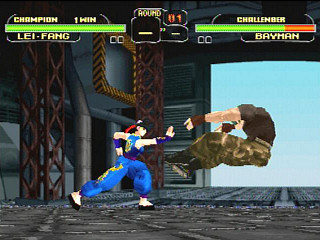 File:T-3603G 25,,Sega-Saturn-Screenshot-25-Dead-or-Alive-JPN.jpg