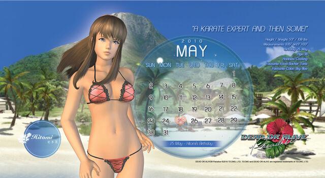 File:DOAP Calendar May.jpg