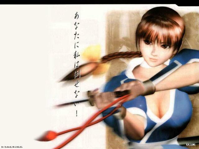 File:Kasumi-dead-or-alive-24456275-1280-960.jpg