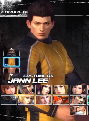 File:DOA5 Jann C5 select.png