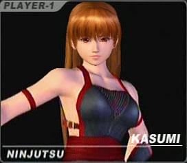 File:DOAUkasumi cos07.jpg